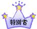 2009年ルナのベストシネマ_b0020911_193462.jpg