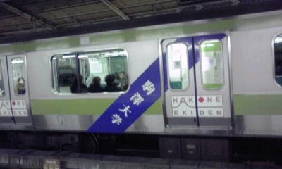 帰京とちゅうえもんお迎え_c0160822_22193738.jpg