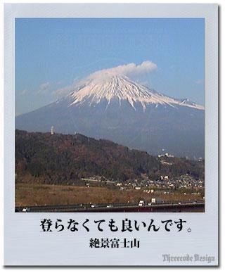 401 (元茶魔初仕事)_e0145833_9332566.jpg