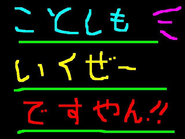 f0056935_11412685.jpg