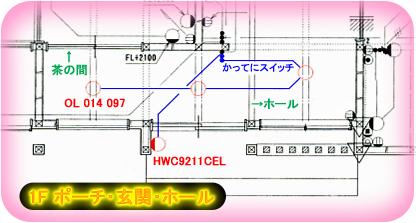 f0192236_11301665.jpg