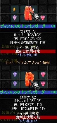 b0184437_0241275.jpg