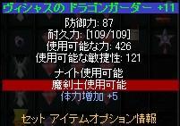 b0184437_0245326.jpg