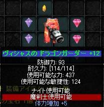 b0184437_0252628.jpg