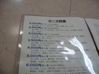 f0182838_0111399.jpg