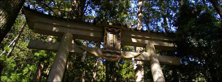 熊野三山 ── 那智御瀧 ~ 飛瀧神社_c0073742_1654095.jpg