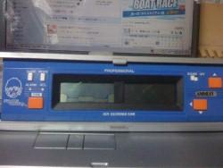 b0016043_17313948.jpg