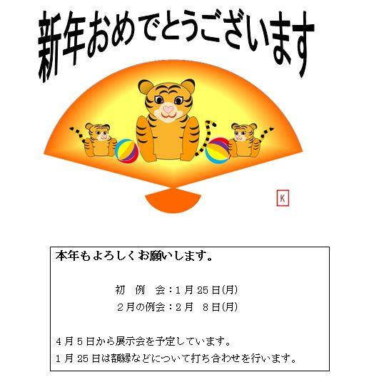 c0118744_049423.jpg
