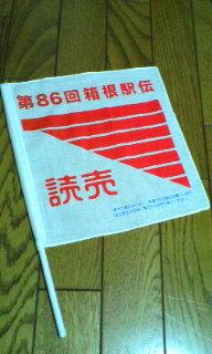 f0071647_18414693.jpg