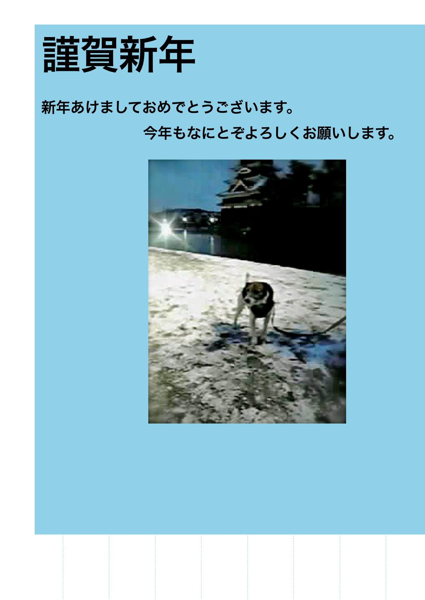 f0077150_9101772.jpg