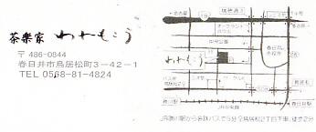f0202151_21265176.jpg