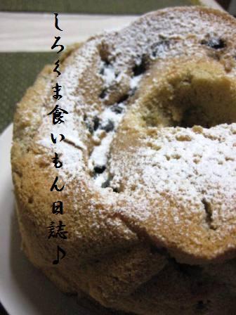 c0191755_2011328.jpg