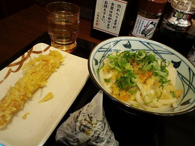 讃岐釜揚げうどん 丸亀製麺 高知店_a0077663_12245280.jpg