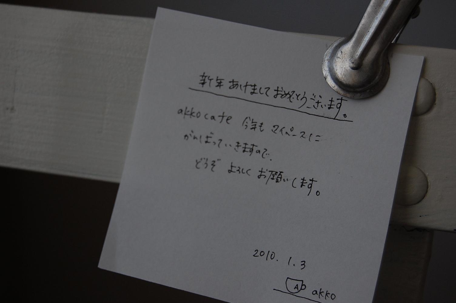f0174470_1633596.jpg