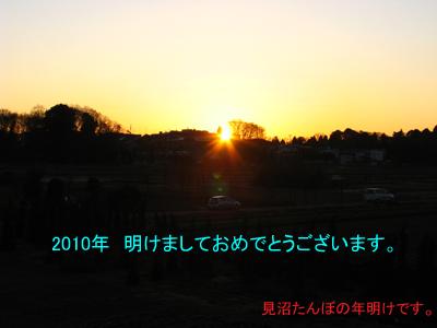 c0145581_16434212.jpg