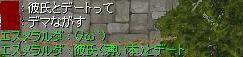 f0170082_210473.jpg