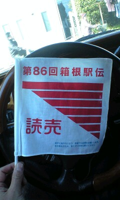 e0080589_1972866.jpg