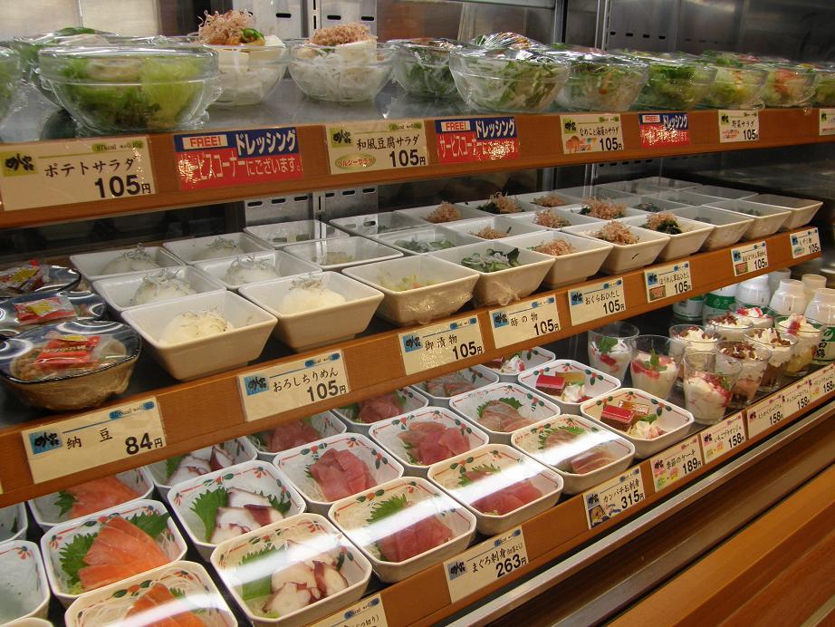 めしや食堂   大日店_c0118393_18211559.jpg