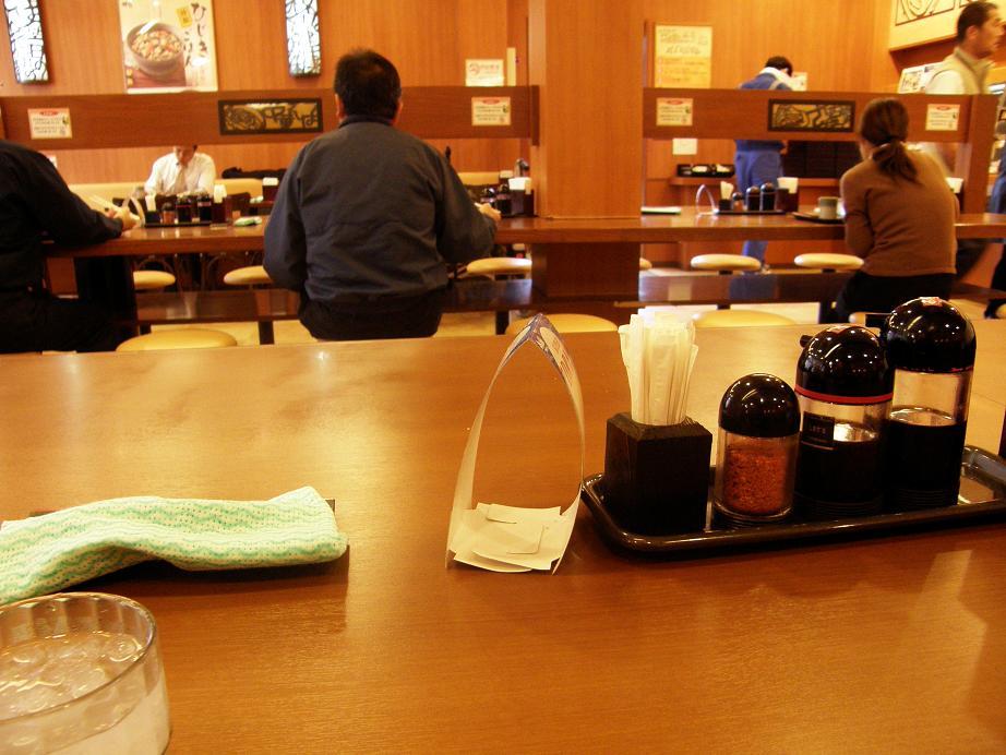 めしや食堂   大日店_c0118393_18384681.jpg
