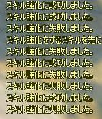 b0100296_19314864.jpg