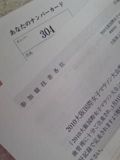 d0083296_21111584.jpg