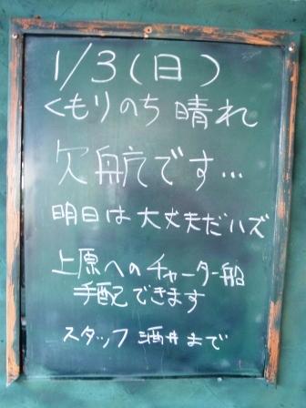 b0165698_1802129.jpg