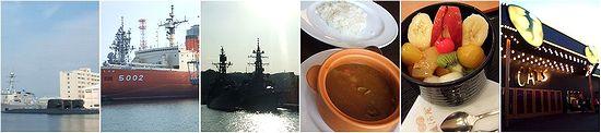 30日は 横須賀&横浜ぶらりんこ。_b0067302_2054831.jpg