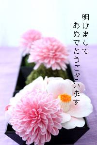 f0103015_21153367.jpg