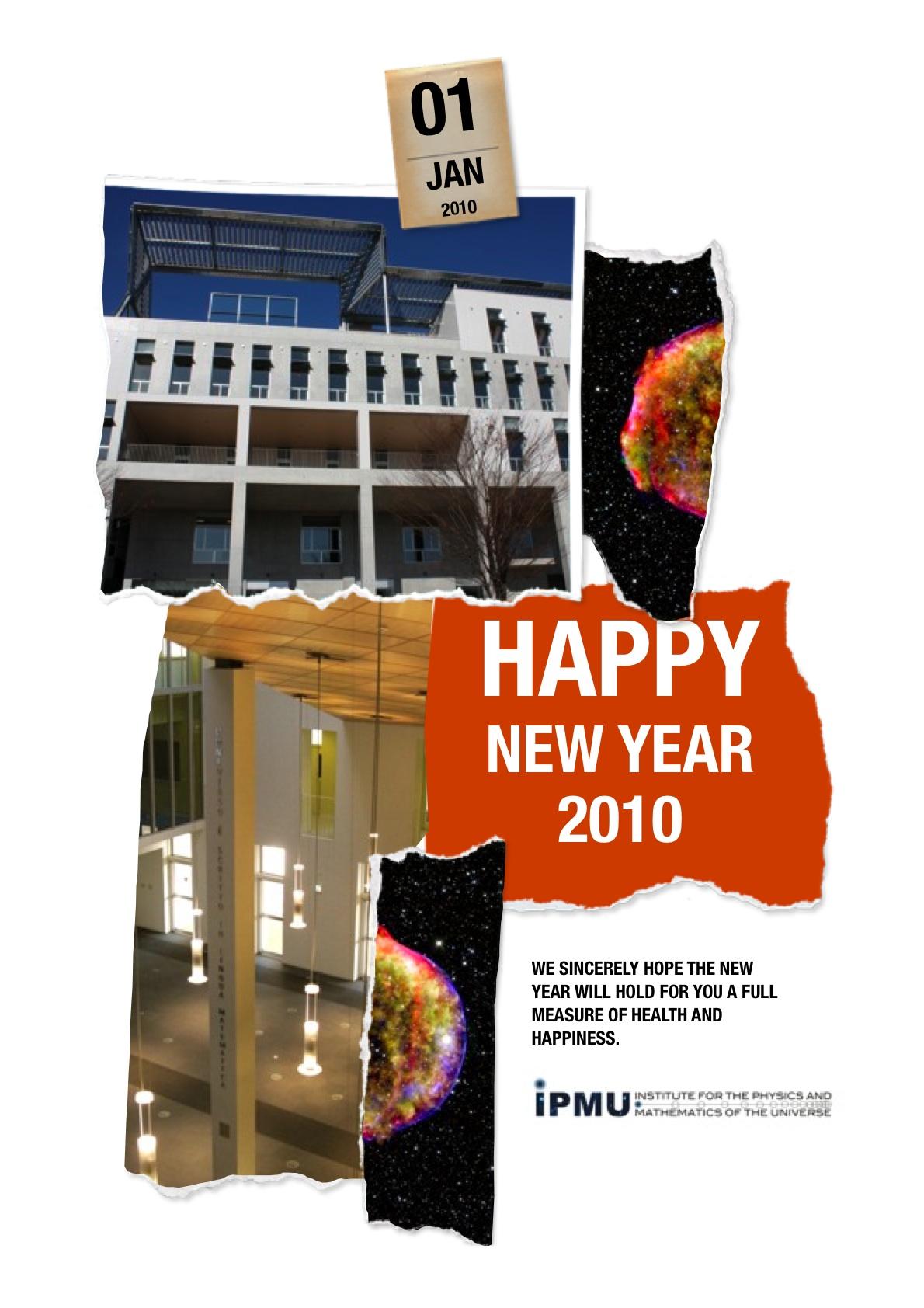 新年あけましておめでとうございます。_c0163819_14134593.jpg