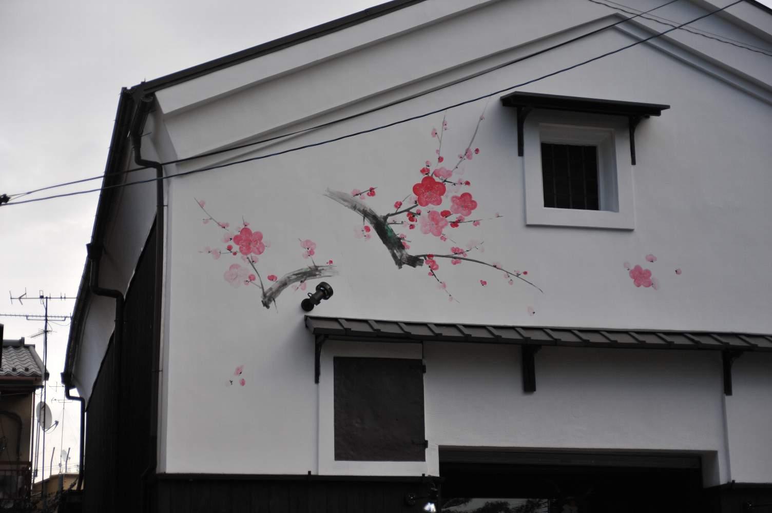 京都ぷらぷら_b0069128_13273997.jpg