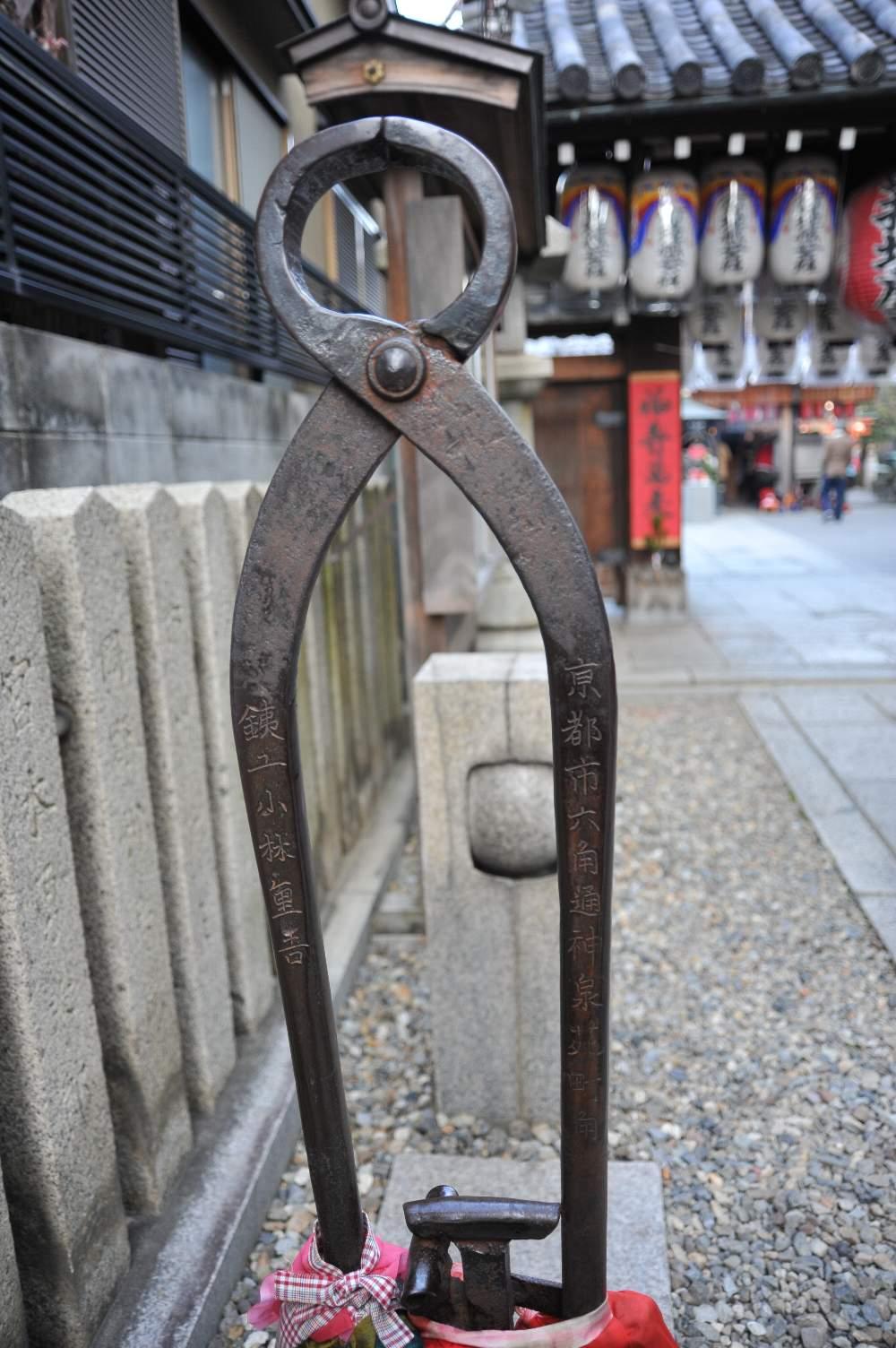 京都ぷらぷら_b0069128_13513943.jpg