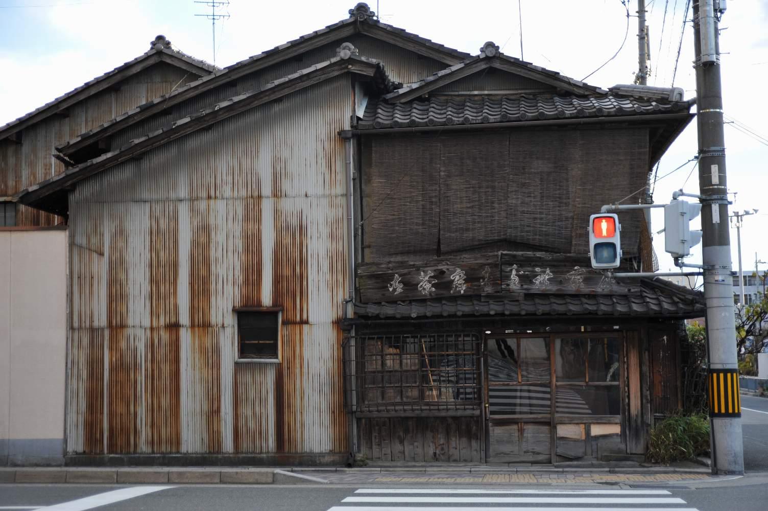 京都ぷらぷら_b0069128_14254755.jpg