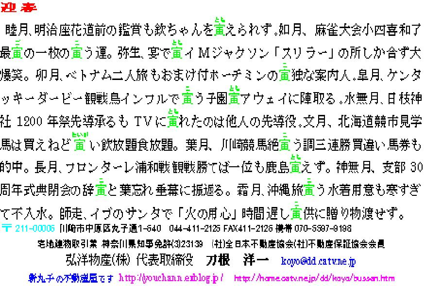 d0057733_22223782.jpg