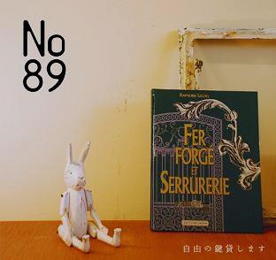 No.8と9_b0072234_2158140.jpg