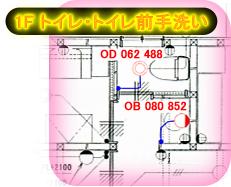 f0192236_18444399.jpg