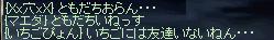 b0182640_8461216.jpg