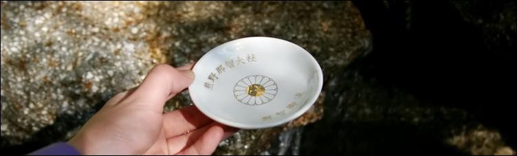 熊野三山 ── 那智御瀧 ~ 飛瀧神社_c0073742_1272517.jpg