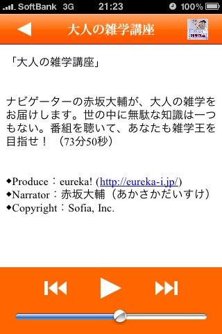 b0170652_1420396.jpg
