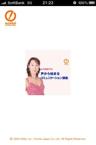 b0170652_1495952.jpg