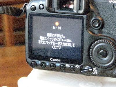 f0160554_7295474.jpg