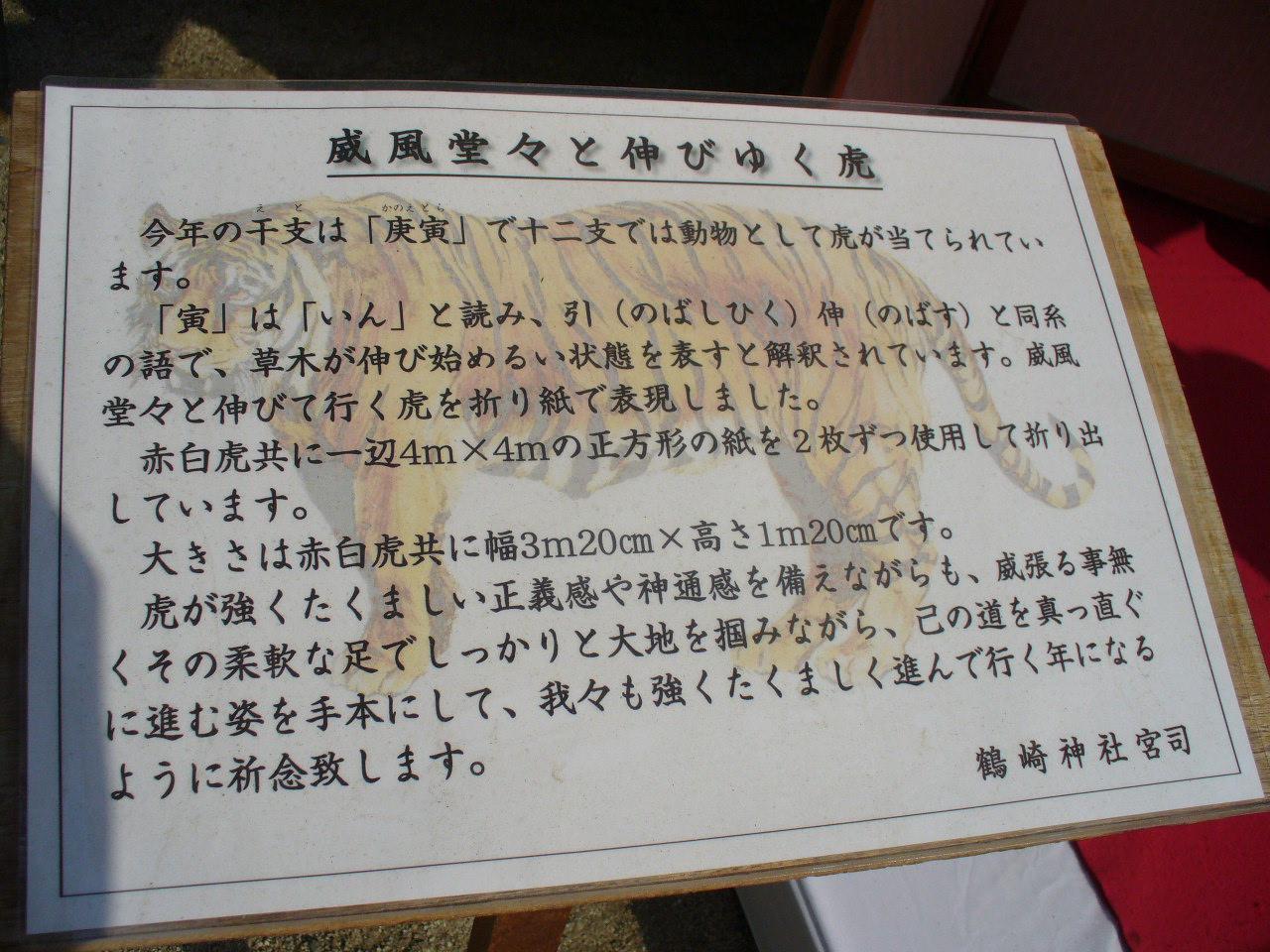 f0074659_02073.jpg