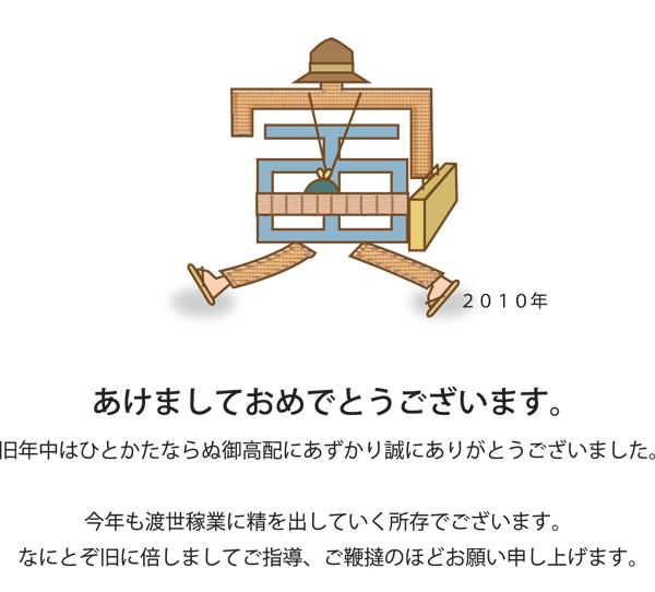 b0053867_1173597.jpg