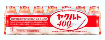 10年1月4日・新宿鮫へ講義_c0129671_12192335.jpg