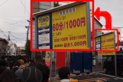 b0000480_057549.jpg