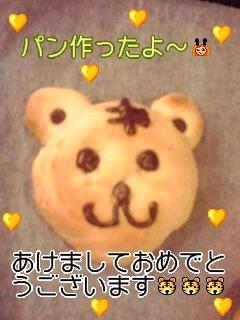 こんばんはー☆_f0143188_2255257.jpg