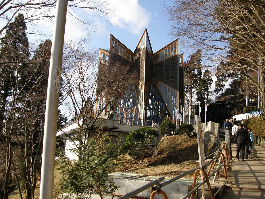 能勢妙見山へ初詣_c0118393_18395499.jpg