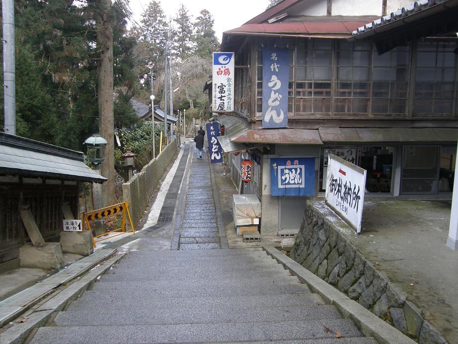能勢妙見山へ初詣_c0118393_1903677.jpg