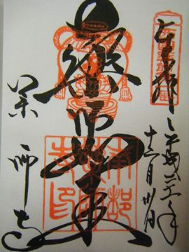 f0120102_1823083.jpg