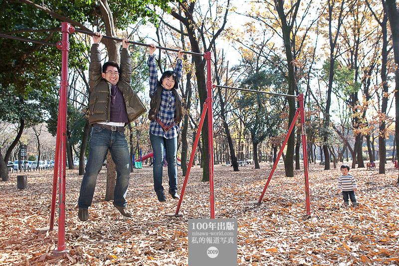12/13 家族写真の出張ロケ撮影/名城公園_a0120304_2213427.jpg