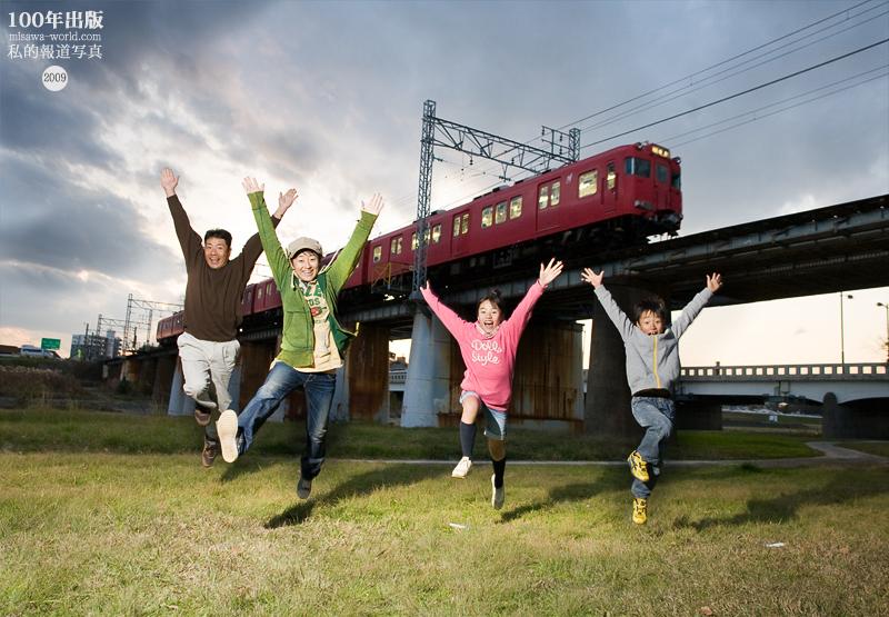 12/14 家族写真の出張ロケ撮影/名鉄瀬戸線矢田川鉄橋下_a0120304_392141.jpg